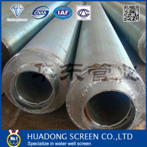 Prepacked Well Screen/Multilayered Pipe/Double Prepacked Screens pictures & photos