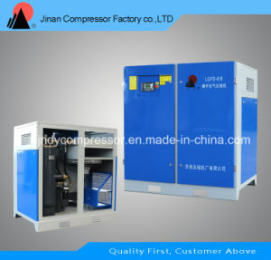 Double Screw Rotary Air Compressor pictures & photos
