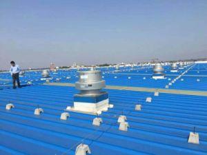 Color Steel Tile PV Roof Solar Bracket pictures & photos