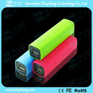 Slim Aluminium Design 2600mAh Power Bank (ZYF8050)