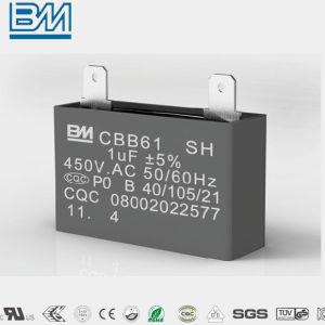 Bm Fan Capacitor