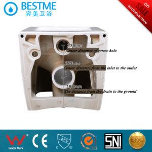 Sanitary Ware Wc China Ceramic Wall Hung Toilet Bc-2376 pictures & photos