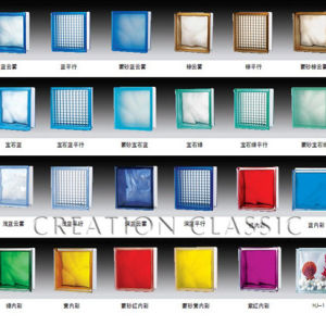 190*190*80mm Glass Block with Ce/ISO9001 pictures & photos