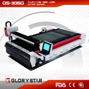 Glorystar Maintenance-Free Fiber Metal Laser Cutting Machine pictures & photos
