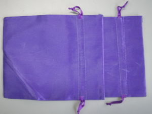 Satin Pouch pictures & photos