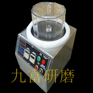 Magnetic Grinding Machine