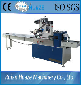 Gauze Bandage/Towel Roll/Surgical Gloves Packing Machine pictures & photos