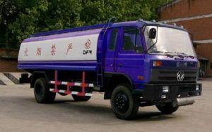 Fuel Tanker Truck 5000L-10000L