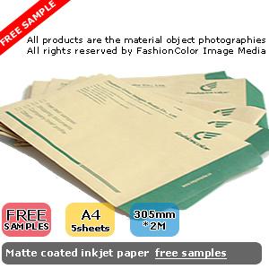 Inkjet Paper Free Samples