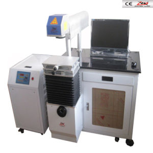 Diode Pumped Laser Marking Machine (DW-DP50)