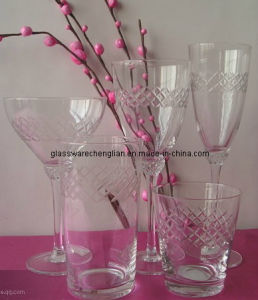 Engraved Drinking Glass Cup (B-GS07) pictures & photos