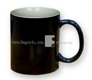Color Changing Mug (Black)
