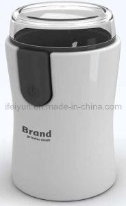 Coffee Grinder (09601)