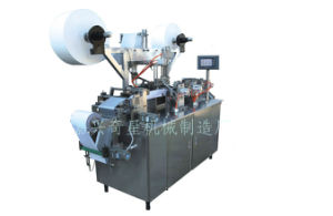 Wet Tissue Automatic Packaging Machine /Wraping Machine