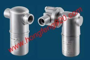 Inverted Bucket Steam Traps (ES811 & ES011)