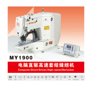 Electronic Bartack Sewing Machine (MY-1900)