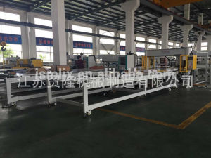 Automatic Feeding Nonwoven Facial Mask Cutting Machine pictures & photos