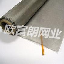 Nickel Wire Cloth, Nickel Wire Mesh pictures & photos