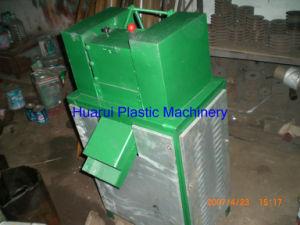 Plastic Regenerative Pelletizer (SJ Series) pictures & photos