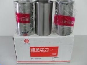 Cylinder Liner for Weichai Wd615