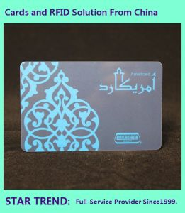 Plastic Card Four Color Printing with Magnetic Stripe Glossy Lamination pictures & photos