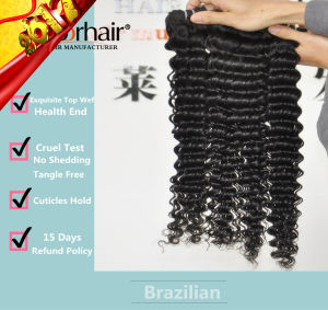 Unprocessed Labor Hair Extension 105g (+/-2g) /Bundle Natural Brazilian Virgin Hair Deep Curly 100% Human Hair Weaves Grade 9A pictures & photos