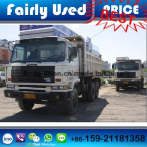 Low Hour Used Nissan Ud Tipper Truck