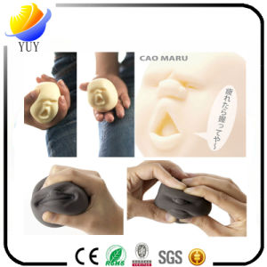 Creative Sense of Intrigue Toys Rubber Decompression Spouting People Face Ball Creative Decompression Toys Foreign Trade Explosion pictures & photos