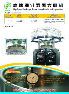 High Speed Fine/Thin Needle Double Jersey Circular Knitting Machine pictures & photos