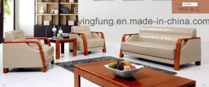 Modern Office Furniture Leather Sofa with Wood Base (SF-6089) pictures & photos