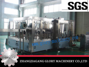 Full Automatic Complete Filling Machine Liquid pictures & photos