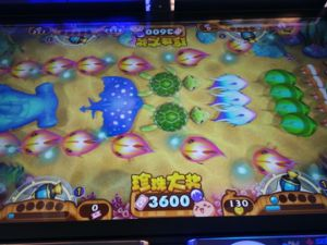 The Age of Fishing Hunter Fishing Game Machine Slots Machine Video Game Machine pictures & photos