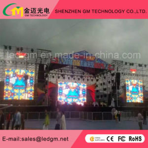 High-Quality Rental/Fixed P5.95 Outdoor LED Display pictures & photos