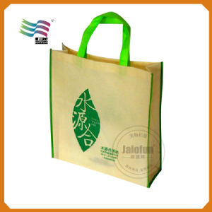 Guangzhou Custom Logo No-Woven Bags with Elegant Appearance (HYbag 1010) pictures & photos