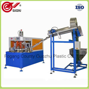 Automatic Pet Bottle Blowing Machine (2017 new version) pictures & photos