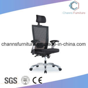 High Back Economic Imported Mesh Swivel Manager Chair Office Furniture pictures & photos