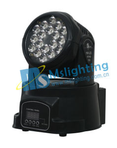 18*1W RGB LED Moving Head Light Wash pictures & photos