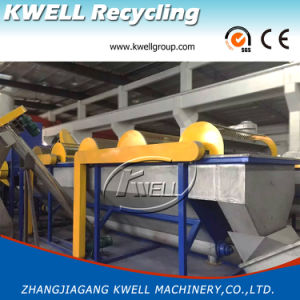 PE Film High Speed Friction Washing Machine/Waste Plastic Recycling Plant pictures & photos