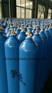 2017 Good Quality Oxygen Gas Cylinder