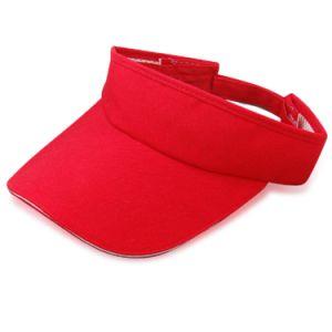 Red Customized Sun Visor Cap pictures & photos