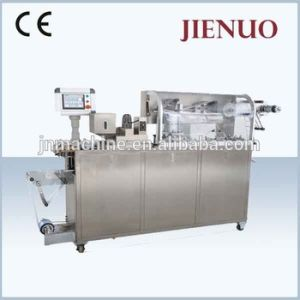 Jienuo Automatic Chocolate Food Packing Machine pictures & photos