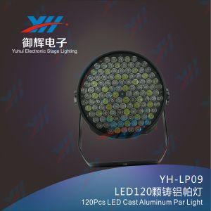 LED PAR with 120 PCS 3W Warm White or Cool White LED Cast Aluminum PAR Light pictures & photos