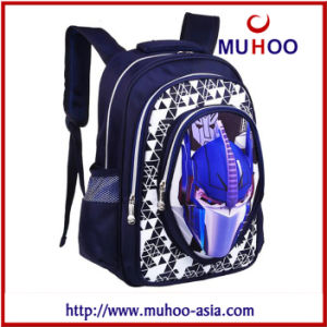 3D Cartoon School Bag Backpacks for Kids pictures & photos