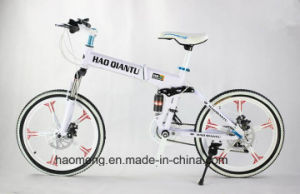 Children Fashion BMX Bicycle/Freestyle Children Bike/Kids Mountain Bicycle pictures & photos