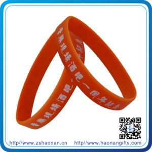 Colorful Promotional Silicone Bracelet Exquisite Wristband for Party Little Gifts pictures & photos