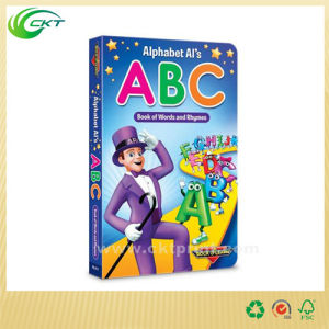 Top Quality Hardcover Children Board Book Printing with Low Price High Printing Service in Shenzhen (CKT-BK-001) pictures & photos