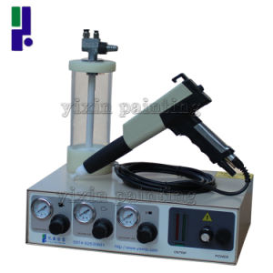 Laboratory of Spraying Machine (YX-059) pictures & photos