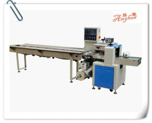 Vegetable, Bread Pillow Packing Machine /Ah-450f pictures & photos