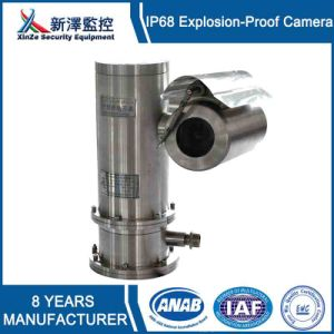 Anti Explosion PTZ Camera Housing with Wiper