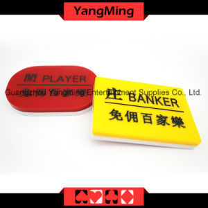 Acrylic Baccarat Casino Marker-2 (YM-DB03) pictures & photos